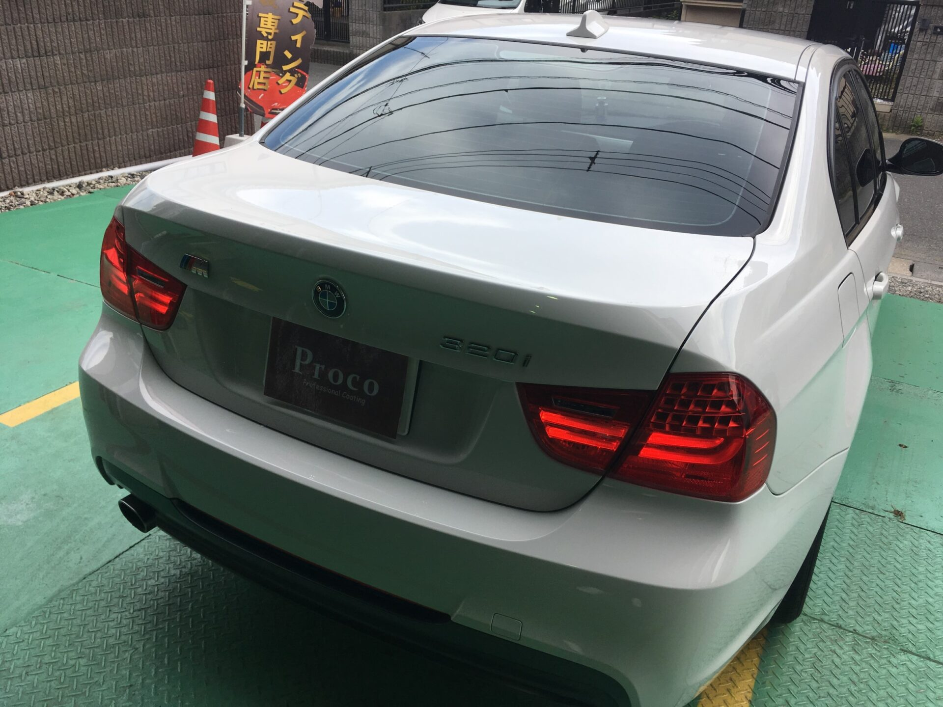 カーコーティング専門店 埼玉